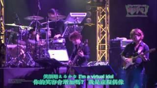 初音ミク新加坡演唱会(附中文字幕)12.私の时间