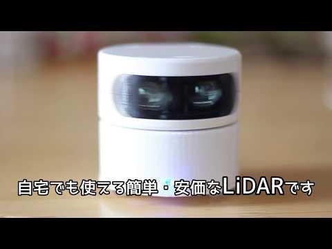 『おうちLiDAR』自宅で使える簡単安価なLiDAR (07月22日 05:45 / 9 users)