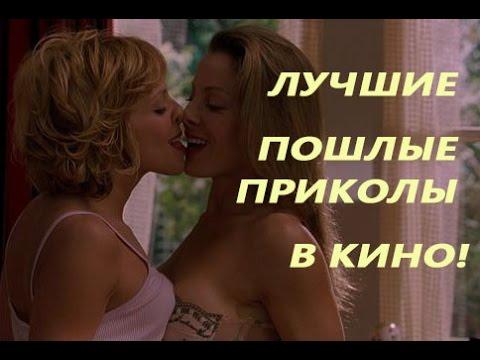 erotichniy-kino-amerikanskiy-pirog