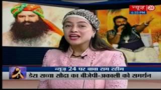 download lagu Hind Ka Napak Ko Jawab  Gurmeet Ram Rahim gratis