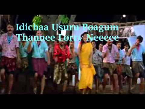Kanni Theevu Video Karaoke Done By Me.wmv video