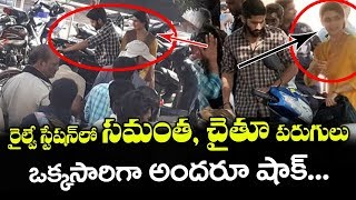 Naga Chaitanya and Samantha Shooting at Railway Station