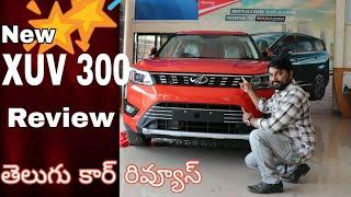 Mahindra XUV 300 review in telugu 🔥||all varients onroad price 🔥||rangababu Karnati