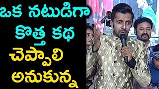 Priyadarshi Superb Speech At Mallesham Movie Pre Release Event || Priyadarshi |