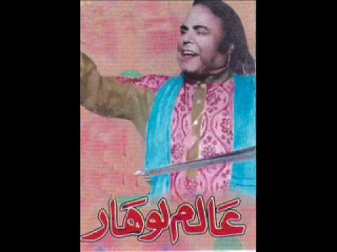 Alam Lohar- Mirza Jatt Sahiban .wmv video