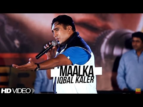Maalka Iqbal Kaler  Official Video  2013 - Anand Music