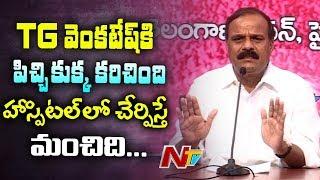TRS MLC Karne Prabhakar Vs TG Venkatesh | Mataku Mata | NTV