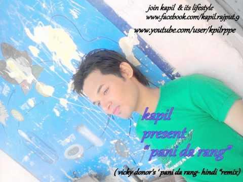 kapil rajput- Pani Ka Rang _ Woh Waada _ Vol.2 _ 2012 (Vicky...