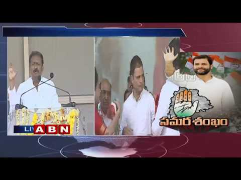 T-Congress Leader shabbir Ali Speech at Congress Praja Garjana Sabha In Kamareddy | ABN Telugu