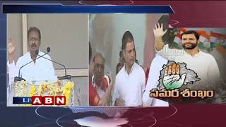 T-Congress Leader shabbir Ali Speech At Congress Praja Garjana Sabha In Kamareddy