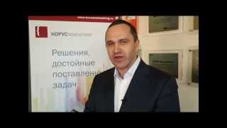 "Александр Семенов, президент ""КОРУС Консалтинг"" для Microsoft WPC 2014"
