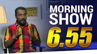 Hector Appuhamy | Siyatha Morning Show - 6.55 | 07.07.2020