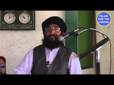 Jalsa E Miraaj Un Nabi ﷺ Allama Mufti M Hanif Qureshi video