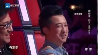 《中国好声音》20190111美女陈梓童演唱超级好听,哈林激动呛声杰伦那英!好听