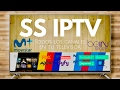 SS IPTV | CANALES PREMIUM EN TU SMART TV | FUTBOL | MOTOGP | F1 | MAYO 2018 | Alohapps