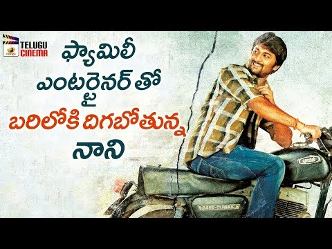 Nani Next Project with Srikanth Addala | 2019 Tollywood Latest Updates | Mango Telugu Cinema