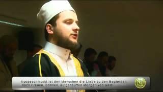Amazing voice quran 2011 must listen! Really Beautiful!