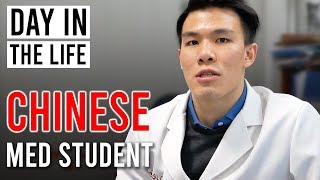 Day in the Life - Chinese Medical Student