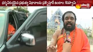 Priest Shiva Swamy Face to Face Over TTD Issue - Watch Exclusive