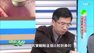 健康2.0_20150329_1538_1(TVBS DMDD)