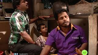 NATHASWARAM|TAMIL SERIAL|COMEDY|MAYILVAHANAM FAMILY DISCUSSION IN KUMAR HOUSE