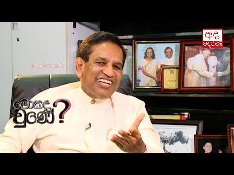 what happened rajith|eng