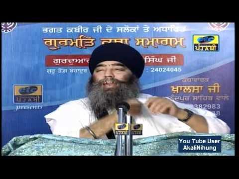 (35) salok kabeer je-Paramjit Singh Khalsa (anandpur sahib wale)