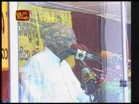 2008 will be the end of LTTE terrorism : Prime Minister