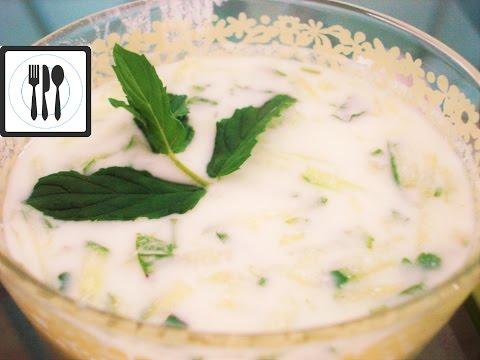 ДЖАДЖИК - Турецкий холодный суп с огурцами и йогуртом. Турецкая окрошка. Cacik nasil yapilir