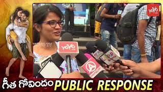 Geetha Govindam Movie Public Talk | Vijay Devarakonda, Rashmika Mandanna | #GeethaGovindam