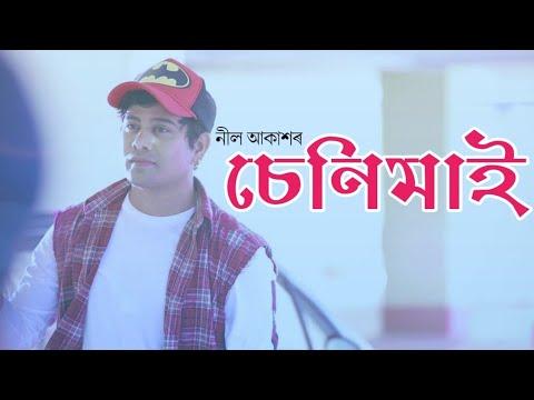 Senimai By Neel Akash [Bihuwan 2018] Assamese New Song 2018 !!! #1