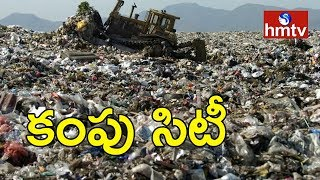 Telangana Public Facing Problems With Dumping Yard's | hmtv Special Focus
