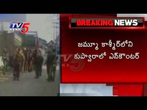 2 Terrorists Gunned Down In Kupwara Encounter | Gun Battle In Jammu Kashmir | TV5 News