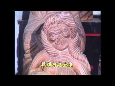 「木喰のほほえみ~猪名川町から~」 HD版 by テレビ猪名川