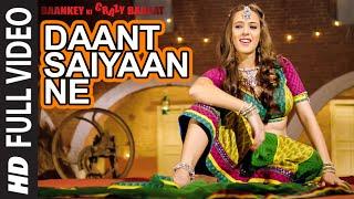 'Daant Saiyaan Ne' Item Song | Hazel Keech | Baankey ki Crazy Baraat | T-Series