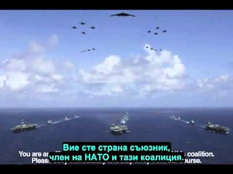 Radio Dialogue between American warship and Spain
