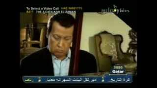 دامت لمين محمد رشدى