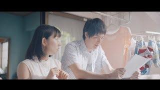 恋のツキ 第4話