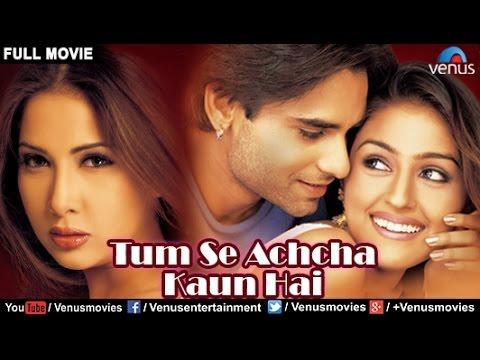 Tumse Achcha Kaun Hai | Hindi Movies 2017 Full Movie | Hindi Movies | Latest Bollywood Full Movies