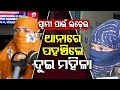 Woman In 'Relationship' With Married Odisha Man Exposes Him I...