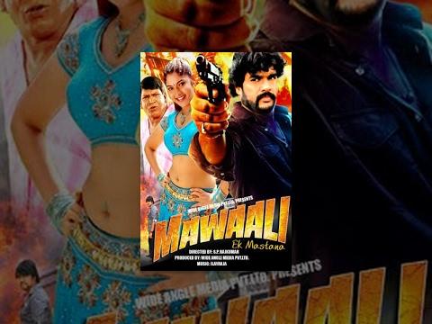 Mawaali Ek Mastana (Full Movie)-Watch Free Full Length Action Movie