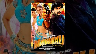 Mawaali Ek Mastana Hindi Movie