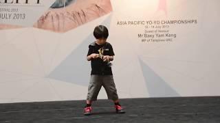 Amazing kid with awesome yoyo tricks..