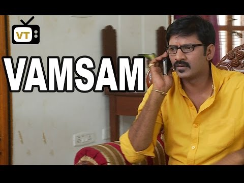 Vamsam (TV series)