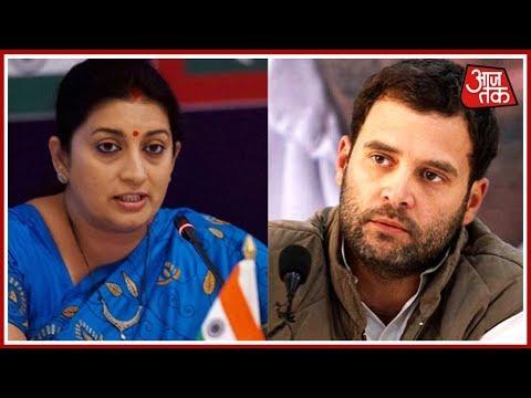 Smriti Irani ने Rahul Gandhi पर किया पलटवार, बोलीं कीचड़ उछाल कर करना चाहते हैं राजनीतिक ड्रामा