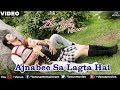 Download Ajnabee Sa Lagta Hai (Zindagi Tere Naam) MP3 song and Music Video