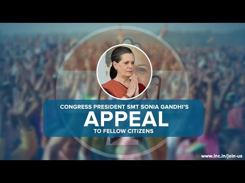Congress President Smt. Sonia Gandhi's appeal to fellow citizens, April 14, 2014