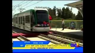Ethiopian News-Addis Light Train Waiting for International Quality Control Certificate