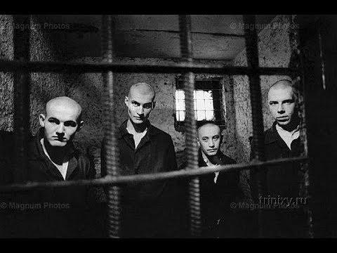 В чём различия между тюрьмой и зоной