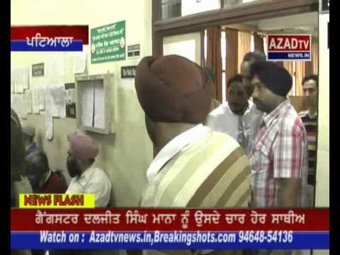 PATIALA POLICE ARREST GANGSTER (Azad tv news.in